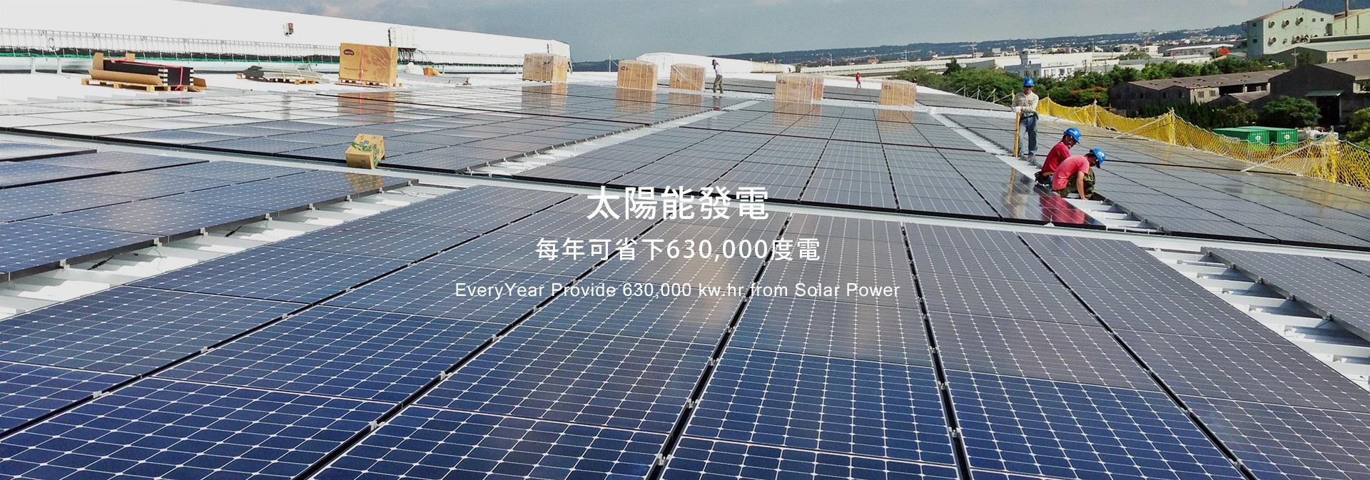 Solar-Cover