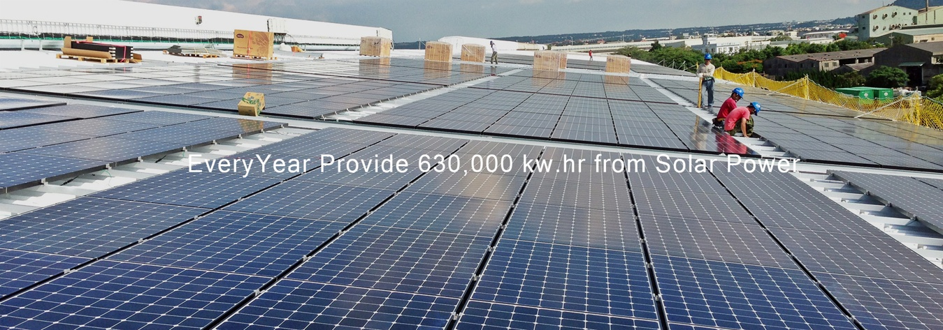 Solar-Cover-en